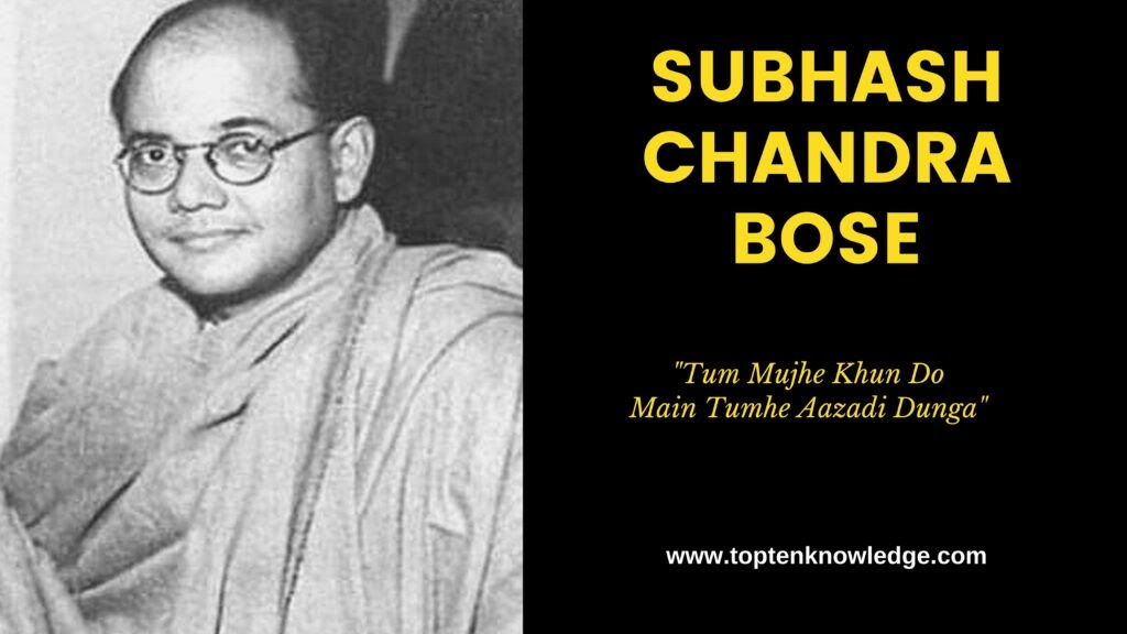 SUBHASH-CHANDRA-BOSE